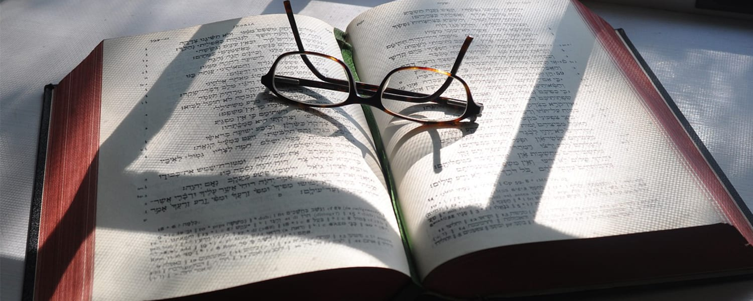 One Text, Many Truths: The Power of Midrash