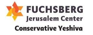 Jerusalem Center Logo
