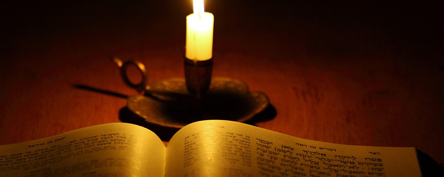 Is Anybody Out There:  Reflections on the Power of Prayer through a Biblical Lens with Zahava Rosenfeld